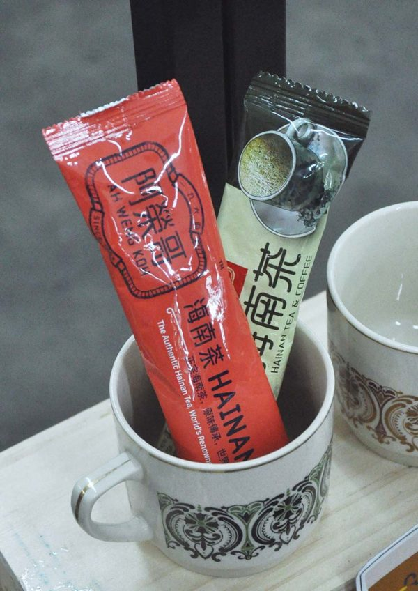 ah weng koh hainan tea retail packaging sachet