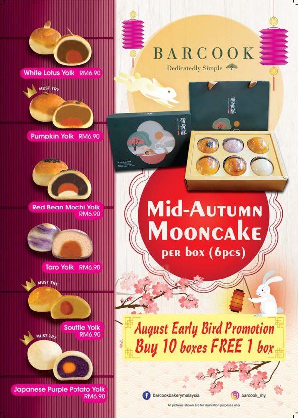 barcook bakery mid autumn mooncake series