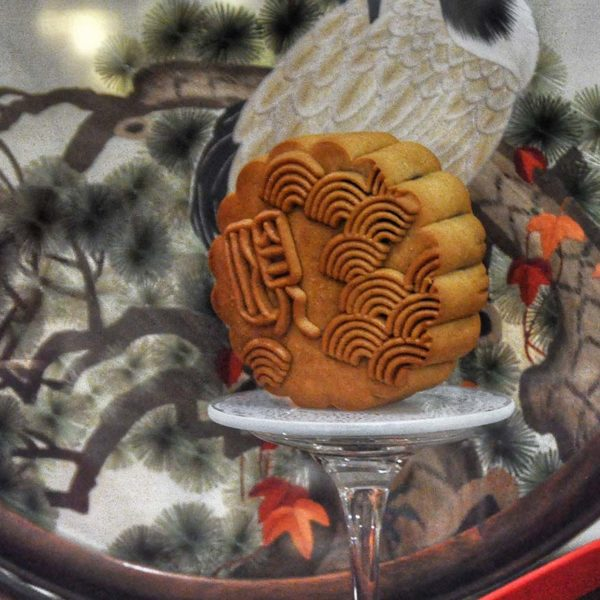 eastin hotel kuala lumpur mid-autumn festival baked mooncake