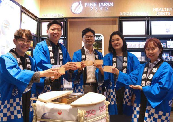 fine japan sunway velocity mall kuala lumpur first store team