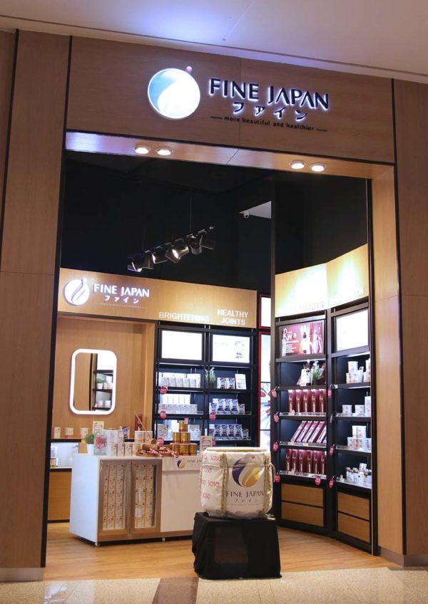 fine japan sunway velocity mall kuala lumpur first store partner sasa malaysia