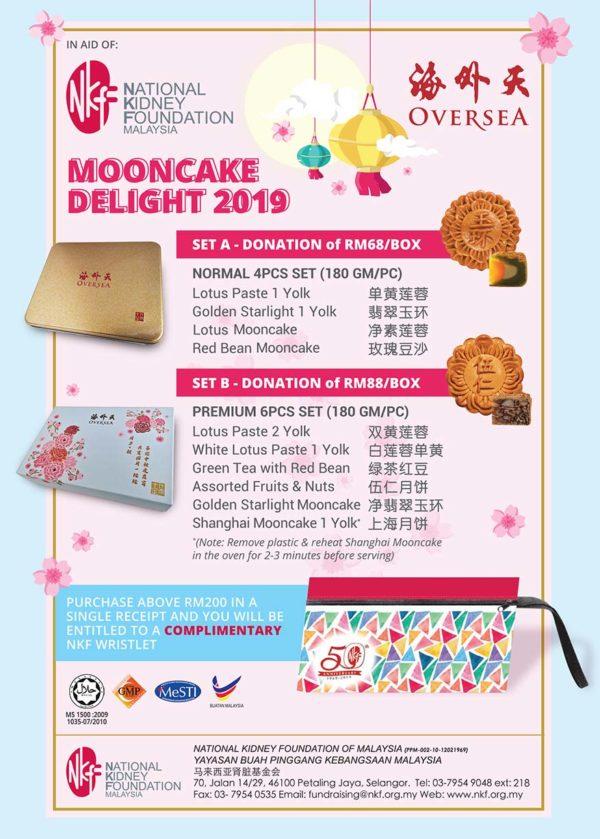 national kidney foundation of malaysia nkf mooncake charity