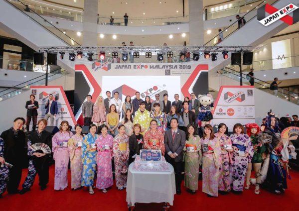 pavilion kl tokyo street japan expo 2019 launch event