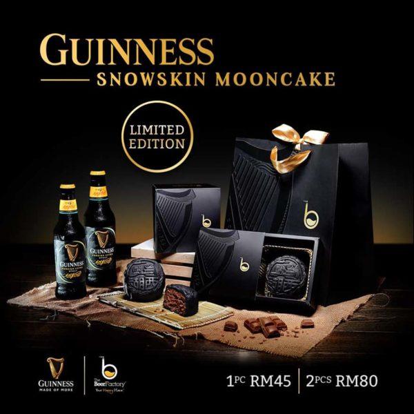 the beer factory guinness snow skin mooncake