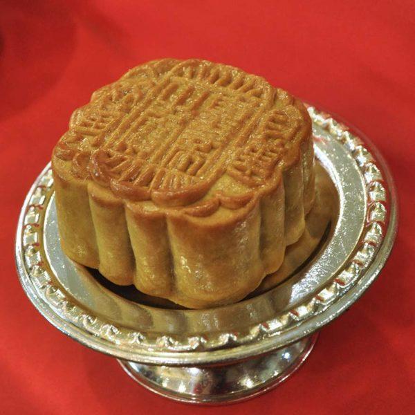 dorsett grand subang mid autumn festival baked mooncake