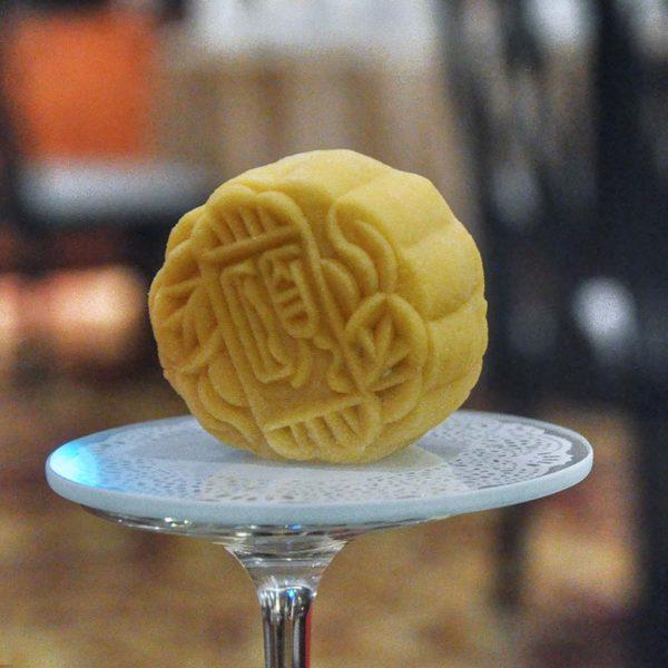 eastin hotel kuala lumpur mid-autumn festival mooncake durian