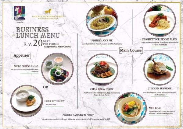 palace of the golden horses carousel international coffeehouse business lunch menu