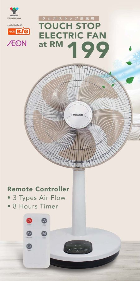 yamazen touch stop electric fan aeon child safety