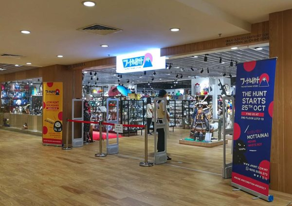 j-hunt mottainai store subang jaya entrance
