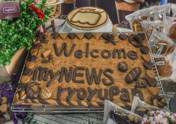 mynews japanese inspired ready to eat food ryoyupan