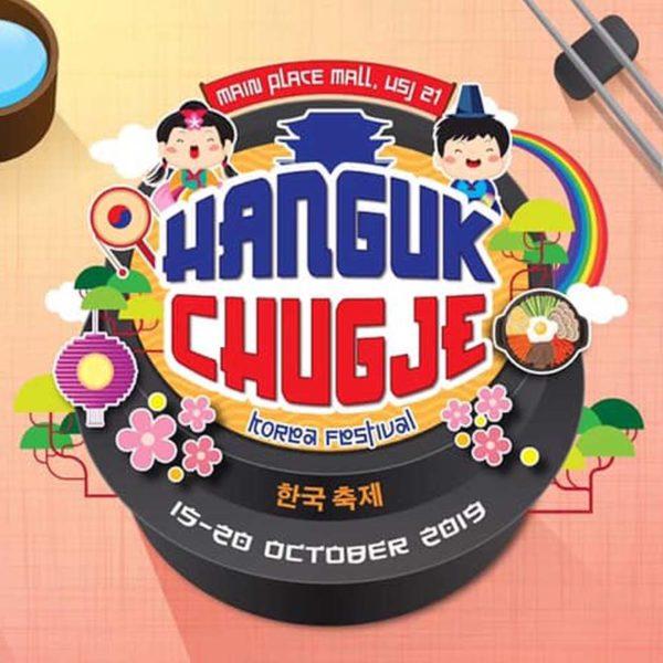 seoul garden hotpot korean restaurant main place usj subang hanguk chugje