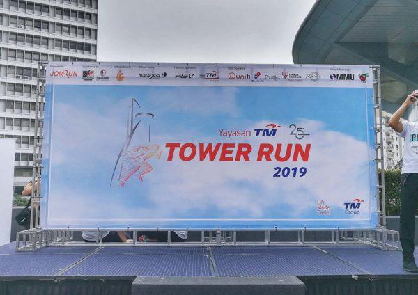 yayasan tm tower run potatoes usa stage
