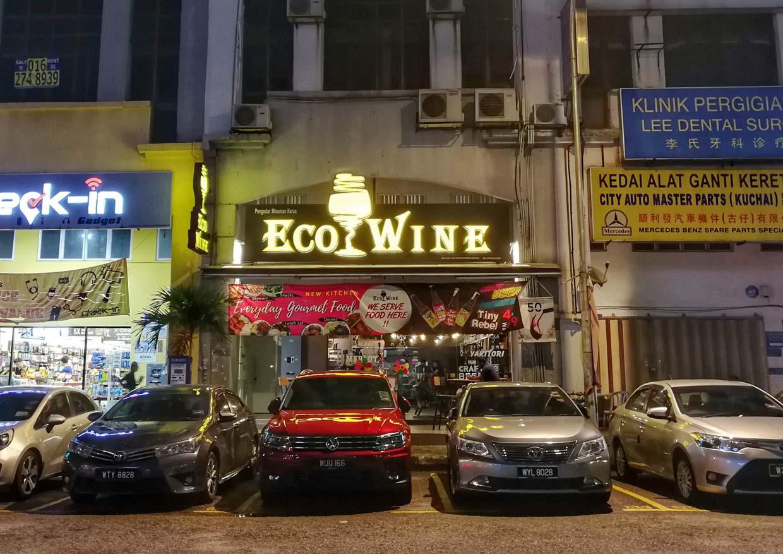 Wine and Dine @ Eco Wine, Kuchai Entrepreneurs Park