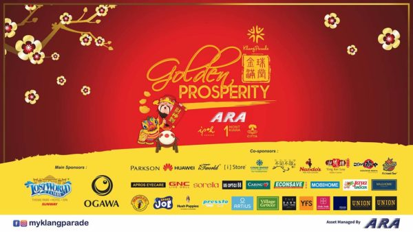 ara malls golden prosperity anyone can win cny campaign sponsors