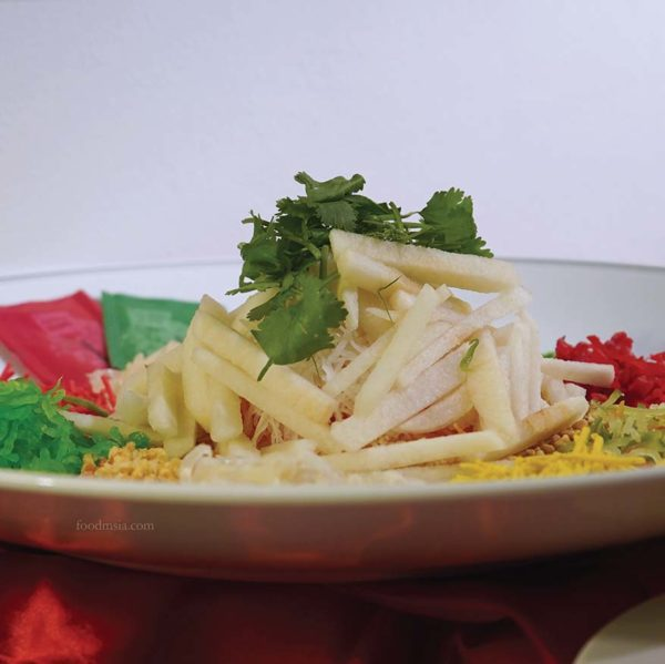 blossom dynasty kitchen berjaya times square hotel kl cny set menu yee sang