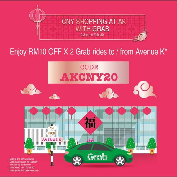 cny avenue k kuala lumpur a blooming new beginning grab promo code