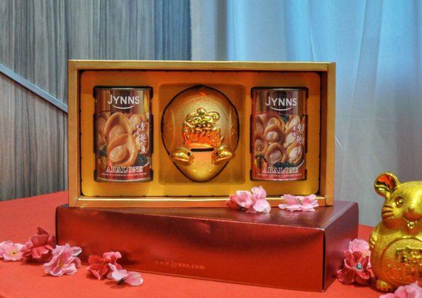jin ye ye chinese new year hamper abalone