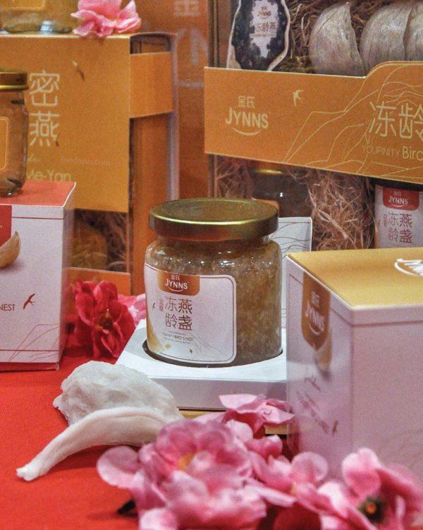 jin ye ye chinese new year hamper bird nest
