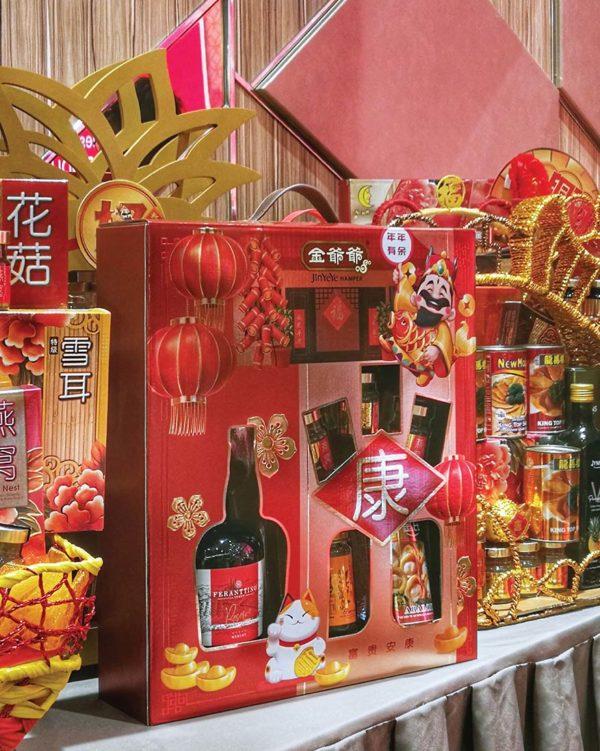jin ye ye chinese new year hamper innovative design