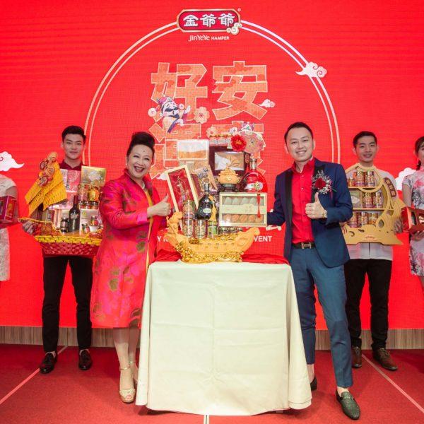 jin ye ye chinese new year hamper launching event
