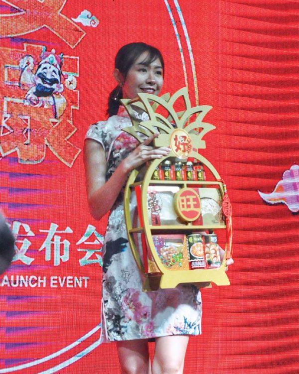 jin ye ye chinese new year hamper model