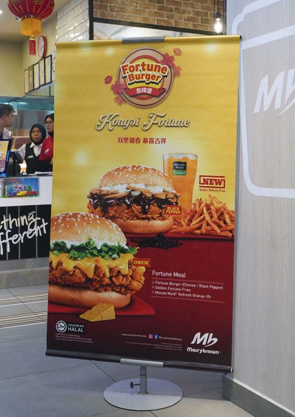 marrybrown fortune burger citta mall outlet
