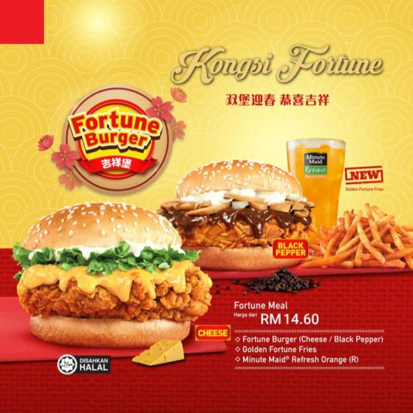 marrybrown fortune burger limited time promotion