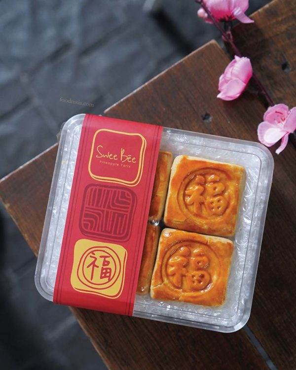 swee bee pineapple tarts baker dave cny packaging