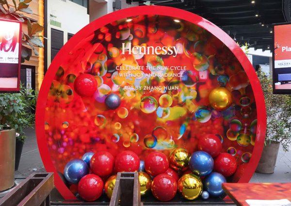 hennessy renewal of hope finale plaza arkadia desa parkcity art by zhang huan