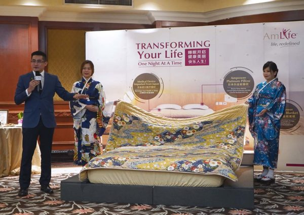 amlife world sleep day 2020 ampower platinum blanket
