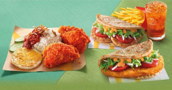 mcdonalds malaysia ramadan menu favourites limited time