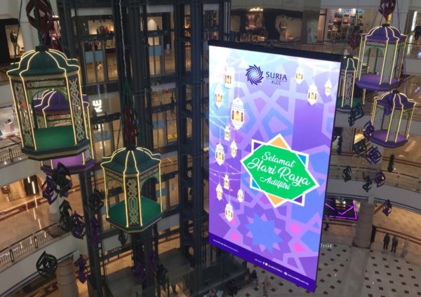 hari raya aidilfitri suria klcc mall decoration