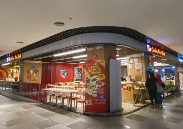 the chicken rice shop 20th anniversary ayam untuk semua meal paradigm mall