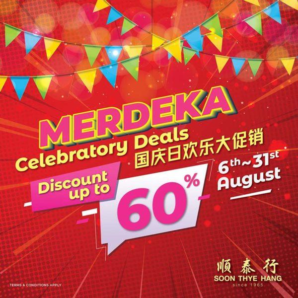 da men usj wonders of malaysia merdeka celebration soon thye hang