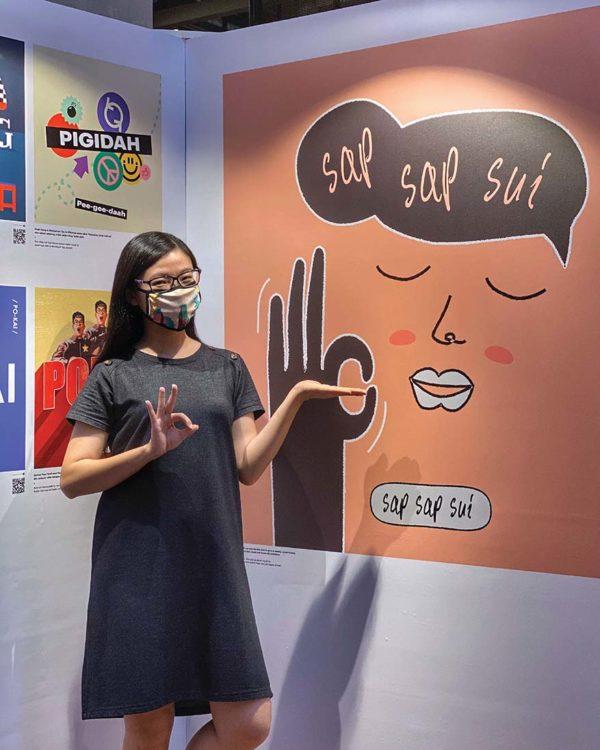 the linc kl myslangmypride exhibition ivy kam