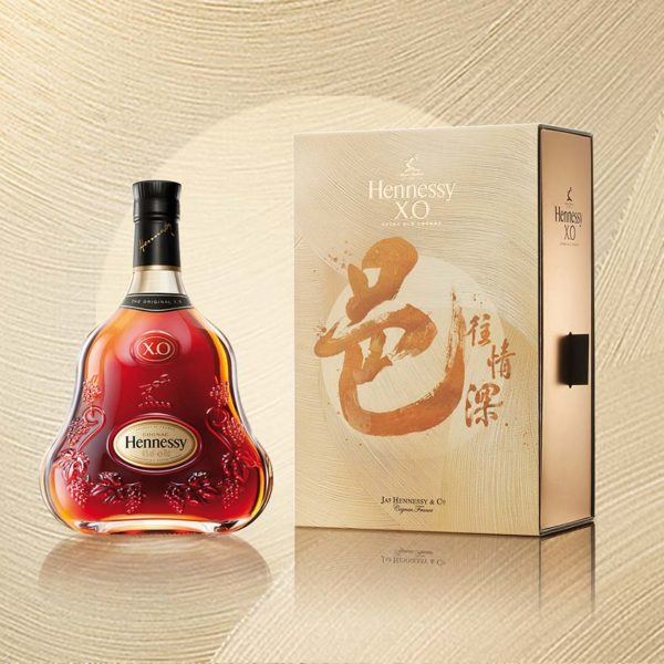 hennessy firsts mid-autumn festival bottle xo