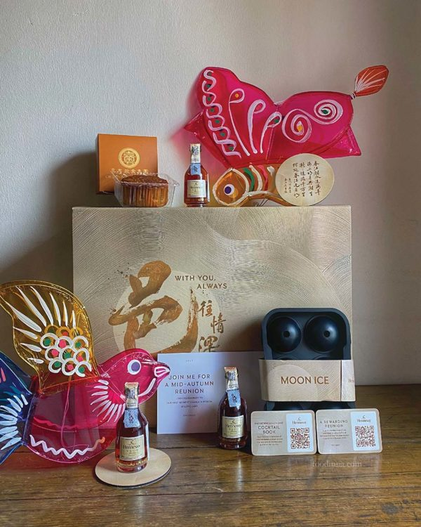 hennessy firsts mid-autumn festival box of first moments