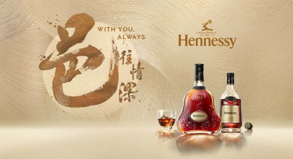 hennessy firsts mid-autumn festival limited edition promo