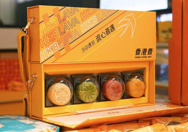 hong kong bay mid autumn festival bird nest lava gift set