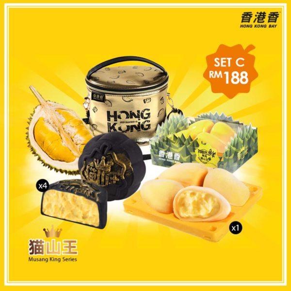 hong kong bay mid autumn festival musang king combo set c
