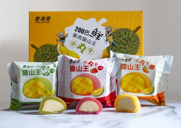 hong kong bay mid autumn festival musang king icy mochi
