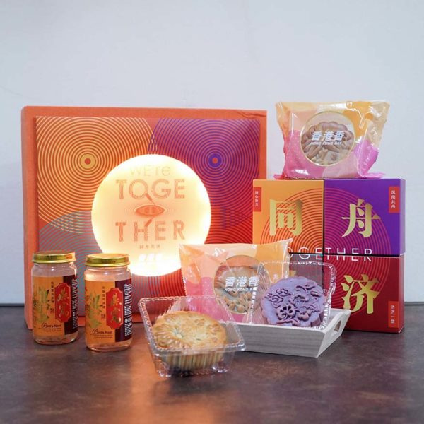 hong kong bay mid autumn festival we re together gift set packaging