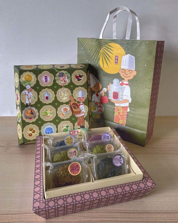 purple cane mid-autumn festival tea mooncake gift set