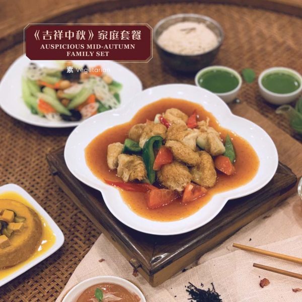 purple cane tea restaurant mid-autumn family set auspicious