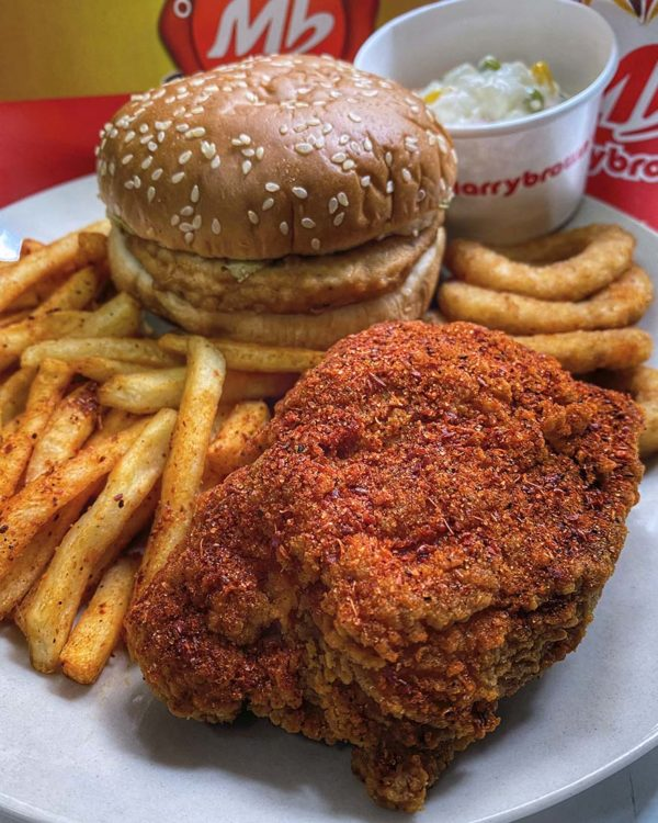 marrybrown mala fried chicken sichuan chilli pepper