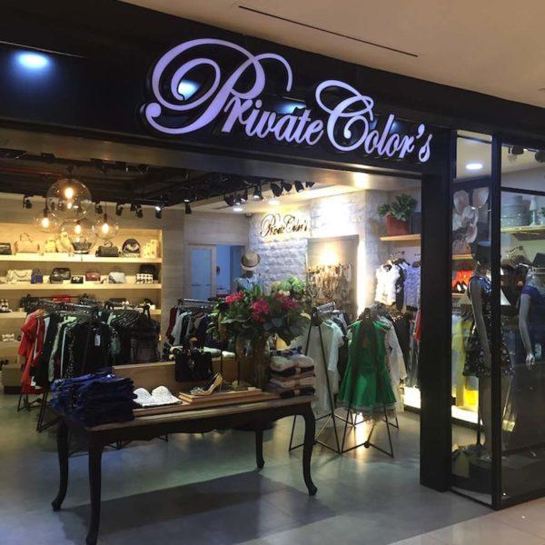 ipoh parade perak christmas shopping spree private colors