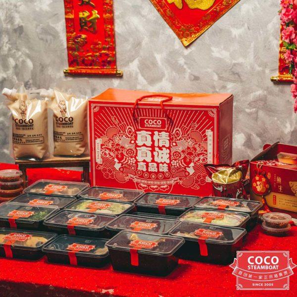 coco steamboat abundant dabao sets cny 2021
