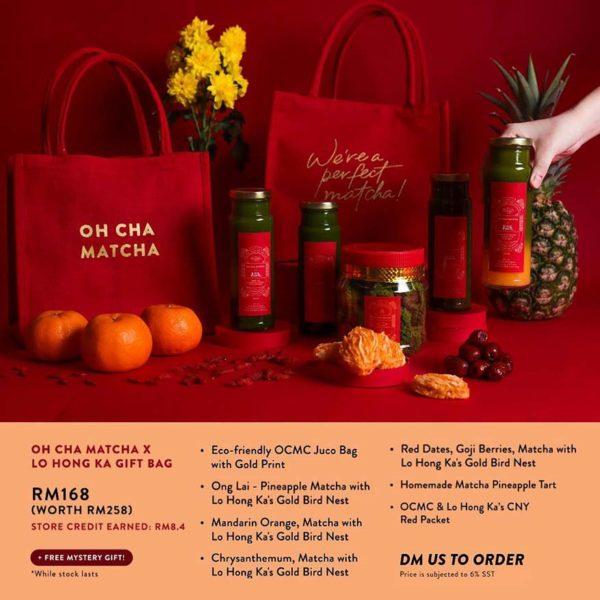 oh cha matcha lo hong ka cny gift set price