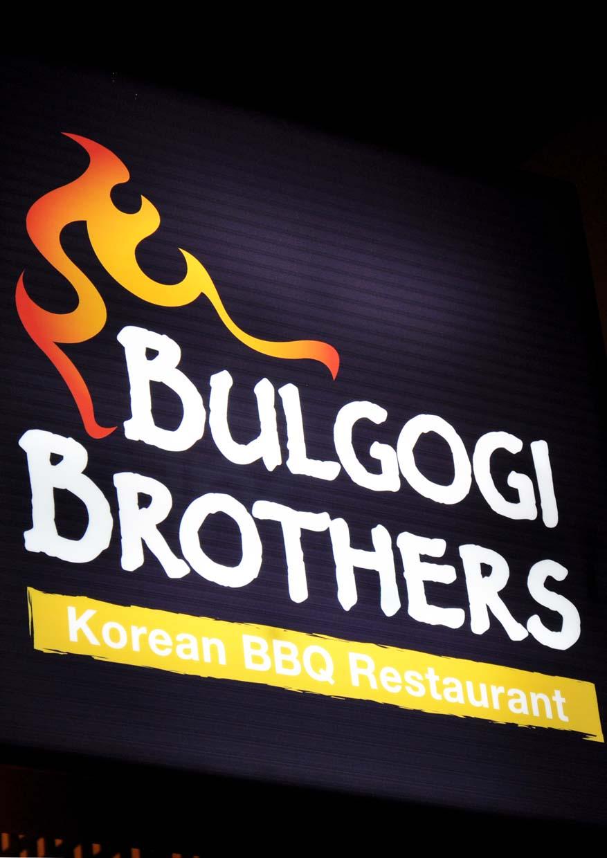 Bulgogi Brothers @ Paradigm Mall, Kelana Jaya