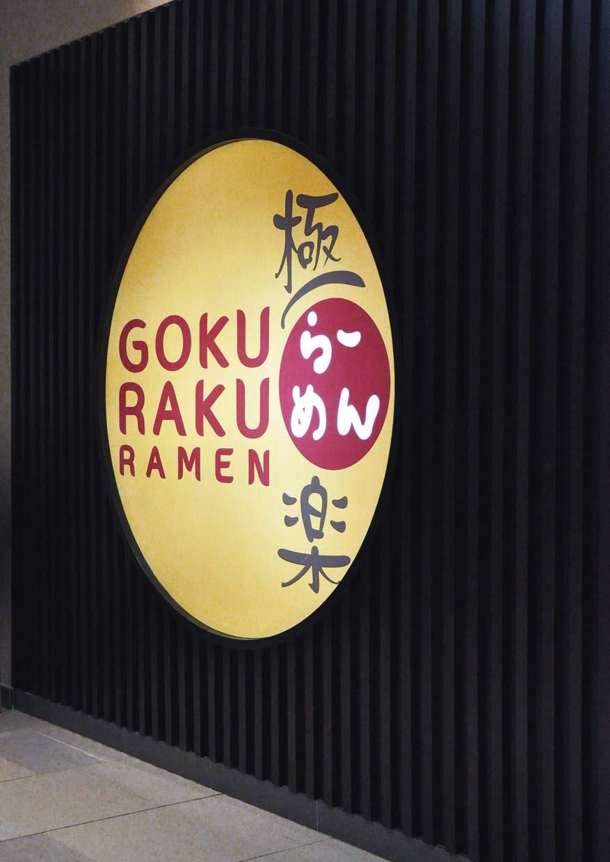 Goku Raku Ramen @ Paradigm Mall, Kelana Jaya, Petaling Jaya